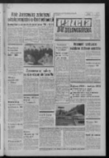 Gazeta Zielonogórska : organ KW Polskiej Zjednoczonej Partii Robotniczej R. XXI Nr 196 (18 sierpnia 1972). - Wyd. A