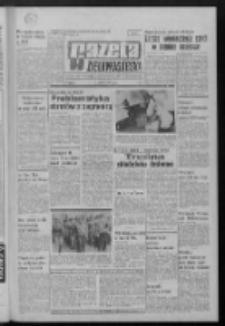 Gazeta Zielonogórska : organ KW Polskiej Zjednoczonej Partii Robotniczej R. XXI Nr 196 [właśc. 198] (21 sierpnia 1972). - Wyd. A