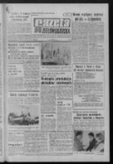 Gazeta Zielonogórska : organ KW Polskiej Zjednoczonej Partii Robotniczej R. XXI Nr 200 (23 sierpnia 1972). - Wyd. A