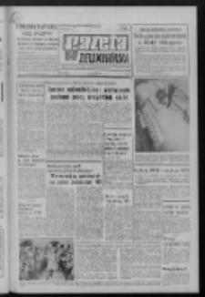 Gazeta Zielonogórska : organ KW Polskiej Zjednoczonej Partii Robotniczej R. XXI Nr 202 (25 sierpnia 1972). - Wyd. A