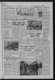Gazeta Zielonogórska : organ KW Polskiej Zjednoczonej Partii Robotniczej R. XXI Nr 204 (28 sierpnia 1972). - Wyd. A