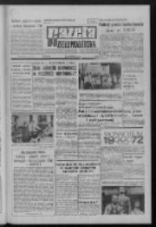 Gazeta Zielonogórska : organ KW Polskiej Zjednoczonej Partii Robotniczej R. XXI Nr 205 (28 [właśc. 29] sierpnia 1972). - Wyd. A