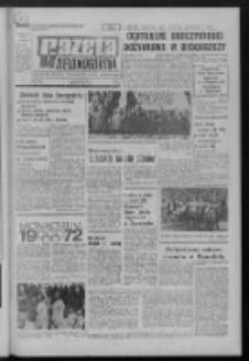 Gazeta Zielonogórska : organ KW Polskiej Zjednoczonej Partii Robotniczej R. XXI Nr 210 (4 września 1972). - Wyd. A