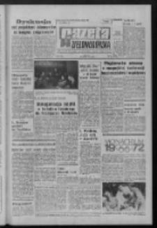 Gazeta Zielonogórska : organ KW Polskiej Zjednoczonej Partii Robotniczej R. XXI Nr 211 (5 września 1972). - Wyd. A
