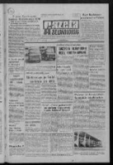 Gazeta Zielonogórska : organ KW Polskiej Zjednoczonej Partii Robotniczej R. XXI Nr 213 (7 września 1972). - Wyd. A