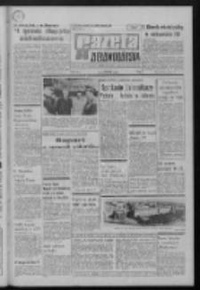 Gazeta Zielonogórska : organ KW Polskiej Zjednoczonej Partii Robotniczej R. XXI Nr 217 (12 września 1972). - Wyd. A