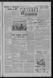 Gazeta Zielonogórska : organ KW Polskiej Zjednoczonej Partii Robotniczej R. XXI Nr 219 (14 września 1972). - Wyd. A