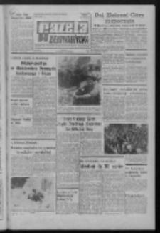 Gazeta Zielonogórska : organ KW Polskiej Zjednoczonej Partii Robotniczej R. XXI Nr 223 (19 września 1972). - Wyd. A