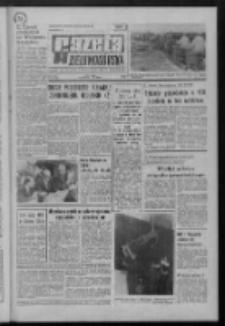 Gazeta Zielonogórska : organ KW Polskiej Zjednoczonej Partii Robotniczej R. XXI Nr 225 (21 września 1972). - Wyd. A