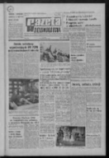 Gazeta Zielonogórska : organ KW Polskiej Zjednoczonej Partii Robotniczej R. XXI Nr 226 (22 września 1972). - Wyd. A