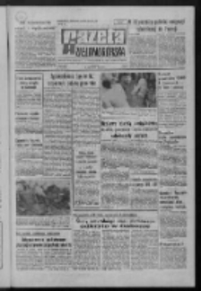 Gazeta Zielonogórska : organ KW Polskiej Zjednoczonej Partii Robotniczej R. XXI Nr 229 (26 września 1972). - Wyd. A