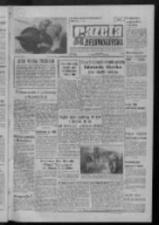 Gazeta Zielonogórska : organ KW Polskiej Zjednoczonej Partii Robotniczej R. XXI Nr 243 (12 października 1972). - Wyd. A
