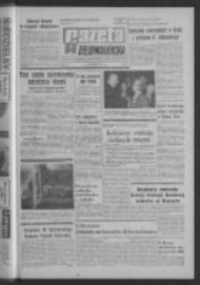Gazeta Zielonogórska : organ KW Polskiej Zjednoczonej Partii Robotniczej R. XXI Nr 246 (16 październik 1972). - Wyd. A
