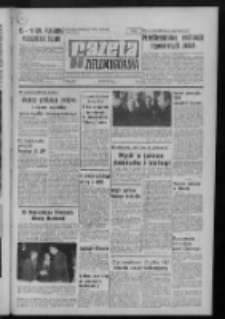 Gazeta Zielonogórska : organ KW Polskiej Zjednoczonej Partii Robotniczej R. XXI Nr 294 (11 grudnia 1972). - Wyd. A