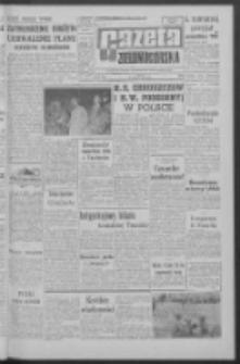 Gazeta Zielonogórska : organ KW Polskiej Zjednoczonej Partii Robotniczej R. XII Nr 9 (11 stycznia 1963). - Wyd. A