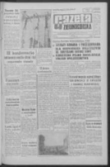 Gazeta Zielonogórska : organ KW Polskiej Zjednoczonej Partii Robotniczej R. XII Nr 30 (5 lutego 1963). - Wyd. A