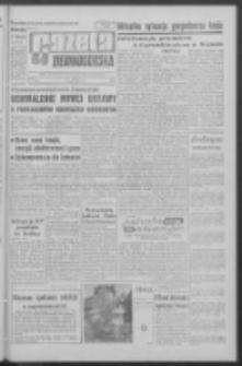 Gazeta Zielonogórska : organ KW Polskiej Zjednoczonej Partii Robotniczej R. XII Nr 75 (29 marca 1963). - Wyd. A