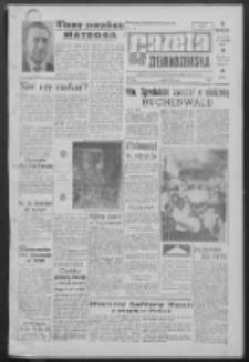 Gazeta Zielonogórska : organ KW Polskiej Zjednoczonej Partii Robotniczej R. XII Nr 77 (1 kwietnia 1963). - Wyd. A