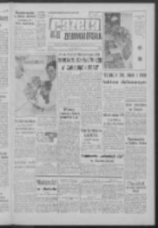 Gazeta Zielonogórska : organ KW Polskiej Zjednoczonej Partii Robotniczej R. XII Nr 86 (11 kwietnia 1963). - Wyd. A