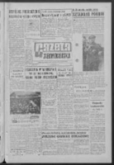 Gazeta Zielonogórska : organ KW Polskiej Zjednoczonej Partii Robotniczej R. XII Nr 94 (22 kwietnia 1963). - Wyd. A