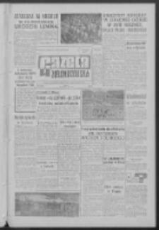 Gazeta Zielonogórska : organ KW Polskiej Zjednoczonej Partii Robotniczej R. XII Nr 95 (23 kwietnia 1963). - Wyd. A