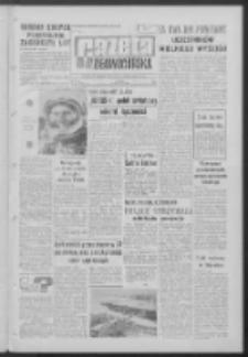 Gazeta Zielonogórska : organ KW Polskiej Zjednoczonej Partii Robotniczej R. XII Nr 116 (17 maja 1963). - Wyd. A