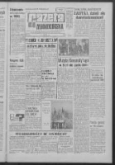 Gazeta Zielonogórska : organ KW Polskiej Zjednoczonej Partii Robotniczej R. XII Nr 151 (27 czerwca 1963). - Wyd. A
