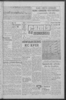 Gazeta Zielonogórska : organ KW Polskiej Zjednoczonej Partii Robotniczej R. XII Nr 158 (5 lipca 1963). - Wyd. A