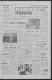 Gazeta Zielonogórska : organ KW Polskiej Zjednoczonej Partii Robotniczej R. XII Nr 168 (17 lipca 1963). - Wyd. A
