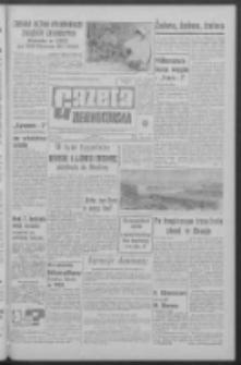 Gazeta Zielonogórska : organ KW Polskiej Zjednoczonej Partii Robotniczej R. XII Nr 178 (30 lipca 1963). - Wyd. A