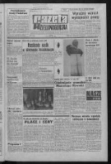 Gazeta Zielonogórska : organ KW Polskiej Zjednoczonej Partii Robotniczej R. XXII Nr 4 (5 stycznia 1973). - Wyd. A