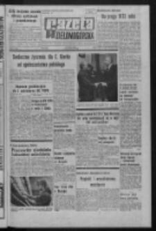 Gazeta Zielonogórska : organ KW Polskiej Zjednoczonej Partii Robotniczej R. XXII Nr 6 (8 stycznia 1973). - Wyd. A