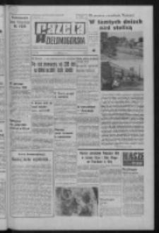 Gazeta Zielonogórska : organ KW Polskiej Zjednoczonej Partii Robotniczej R. XXII Nr 14 (17 stycznia 1973). - Wyd. A