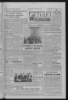Gazeta Zielonogórska : organ KW Polskiej Zjednoczonej Partii Robotniczej R. XXII Nr 15 (18 stycznia 1973). - Wyd. A