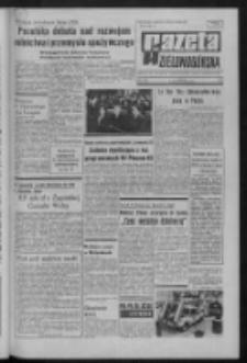 Gazeta Zielonogórska : organ KW Polskiej Zjednoczonej Partii Robotniczej R. XXII Nr 22 (26 stycznia 1973). - Wyd. A