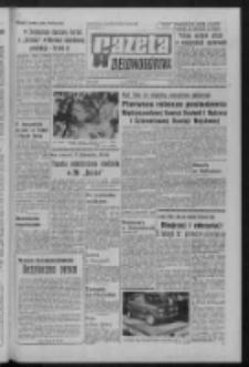 Gazeta Zielonogórska : organ KW Polskiej Zjednoczonej Partii Robotniczej R. XXII Nr 25 (30 stycznia 1973). - Wyd. A