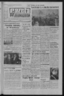 Gazeta Zielonogórska : organ KW Polskiej Zjednoczonej Partii Robotniczej R. XXII Nr 28 (2 lutego 1973). - Wyd. A
