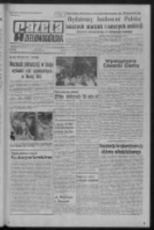 Gazeta Zielonogórska : organ KW Polskiej Zjednoczonej Partii Robotniczej R. XXII Nr 33 (8 lutego 1973). - Wyd. A