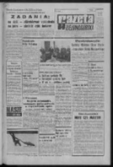 Gazeta Zielonogórska : organ KW Polskiej Zjednoczonej Partii Robotniczej R. XXII Nr 34 (9 lutego 1973). - Wyd. A