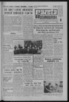 Gazeta Zielonogórska : organ KW Polskiej Zjednoczonej Partii Robotniczej R. XXII Nr 37 (13 lutego 1973). - Wyd. A