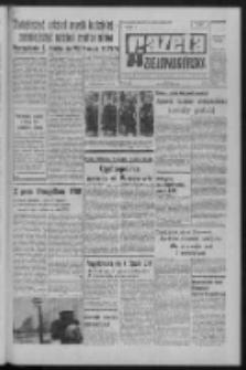 Gazeta Zielonogórska : organ KW Polskiej Zjednoczonej Partii Robotniczej R. XXII Nr 50 (28 lutego 1973). - Wyd. A