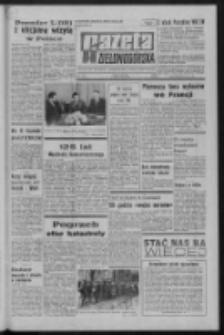 Gazeta Zielonogórska : organ KW Polskiej Zjednoczonej Partii Robotniczej R. XXII Nr 54 (5 marca 1973). - Wyd. A