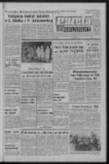 Gazeta Zielonogórska : organ KW Polskiej Zjednoczonej Partii Robotniczej R. XXII Nr 56 (7 marca 1973). - Wyd. A