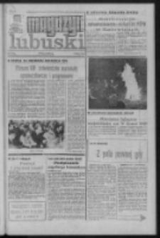 Gazeta Zielonogórska : magazyn lubuski : organ Komitetu Wojewódzkiego PZPR w Zielonej Górze R. XXII Nr 59 (10/11 marca 1973). - Wyd. A