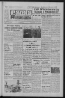 Gazeta Zielonogórska : organ KW Polskiej Zjednoczonej Partii Robotniczej R. XXII Nr 60 (12 marca 1973). - Wyd. A