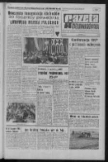 Gazeta Zielonogórska : organ KW Polskiej Zjednoczonej Partii Robotniczej R. XXII Nr 61 (13 marca 1973). - Wyd. A