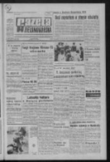 Gazeta Zielonogórska : organ KW Polskiej Zjednoczonej Partii Robotniczej R. XXII Nr 66 (19 marca 1973). - Wyd. A