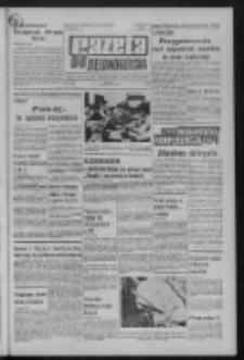 Gazeta Zielonogórska : organ KW Polskiej Zjednoczonej Partii Robotniczej R. XXII Nr 67 (20 marca 1973). - Wyd. A