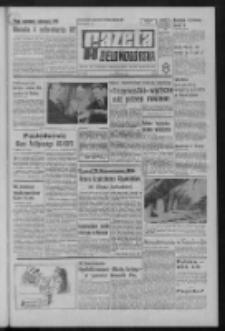 Gazeta Zielonogórska : organ KW Polskiej Zjednoczonej Partii Robotniczej R. XXII Nr 68 (21 marca 1973). - Wyd. A