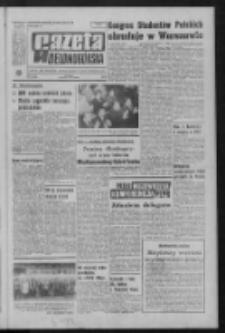 Gazeta Zielonogórska : organ KW Polskiej Zjednoczonej Partii Robotniczej R. XXII Nr 73 (27 marca 1973). - Wyd. A